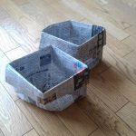 新聞紙を折って自立する箱を簡単に作る方法