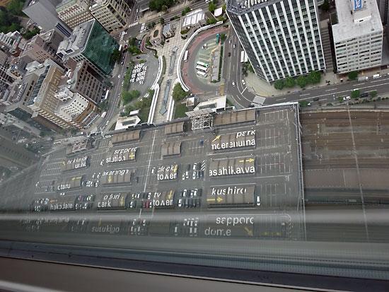 札幌駅屋上 駐車場の文字