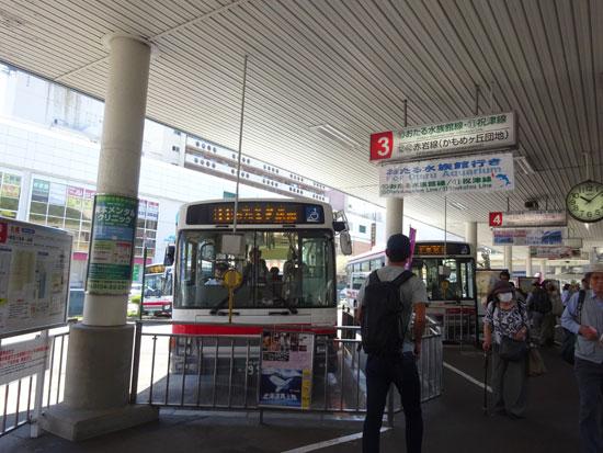 小樽水族館行きバス