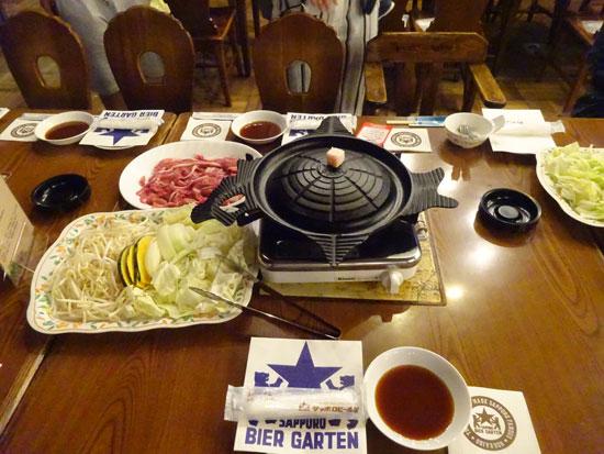 北海道の型のジンギスカン鍋