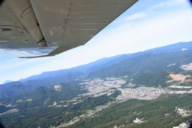 札幌南区の航空写真