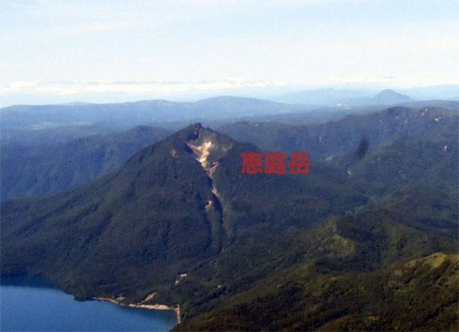 恵庭岳 航空写真