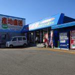 羽幌町の『北のにしん屋さん』はメチャ安!ホッケ大180円!