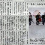 札幌は遅い初雪、手稲山、中山峠