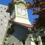 札幌市時計台に来たら楽しみたい6つのこと