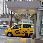 背の高いジャパンタクシー札幌でもじわじわ
