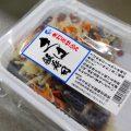 サバの飯寿司