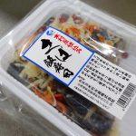 北海道森町で作っているサバの飯寿司