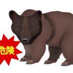 札幌の住宅街にもヒグマが出没!