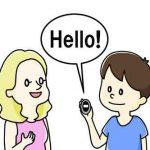 翻訳機で見知らぬ人でもらくらく会話