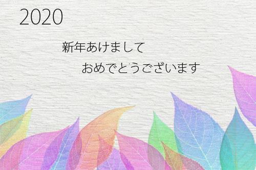 虹の葉のテクスチャ