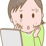脂漏性角化症状は液体窒素でやっつける
